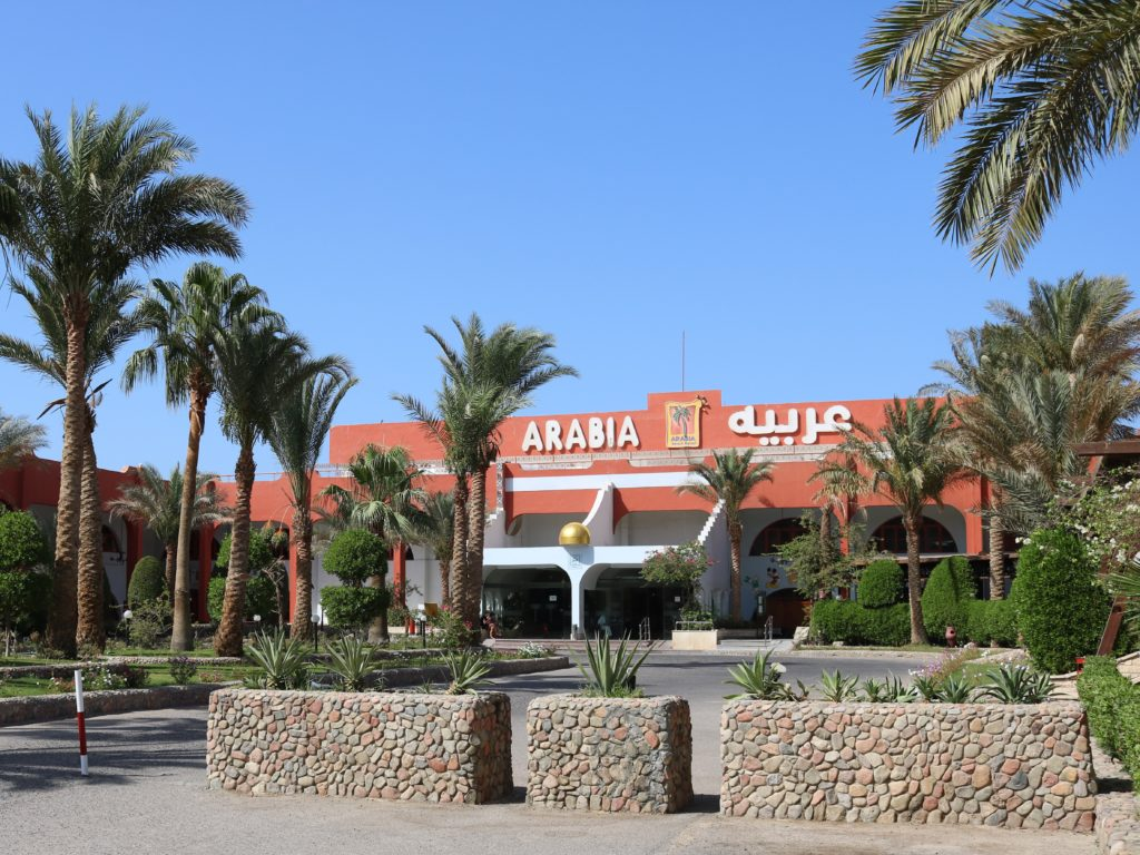 arabia-entrance