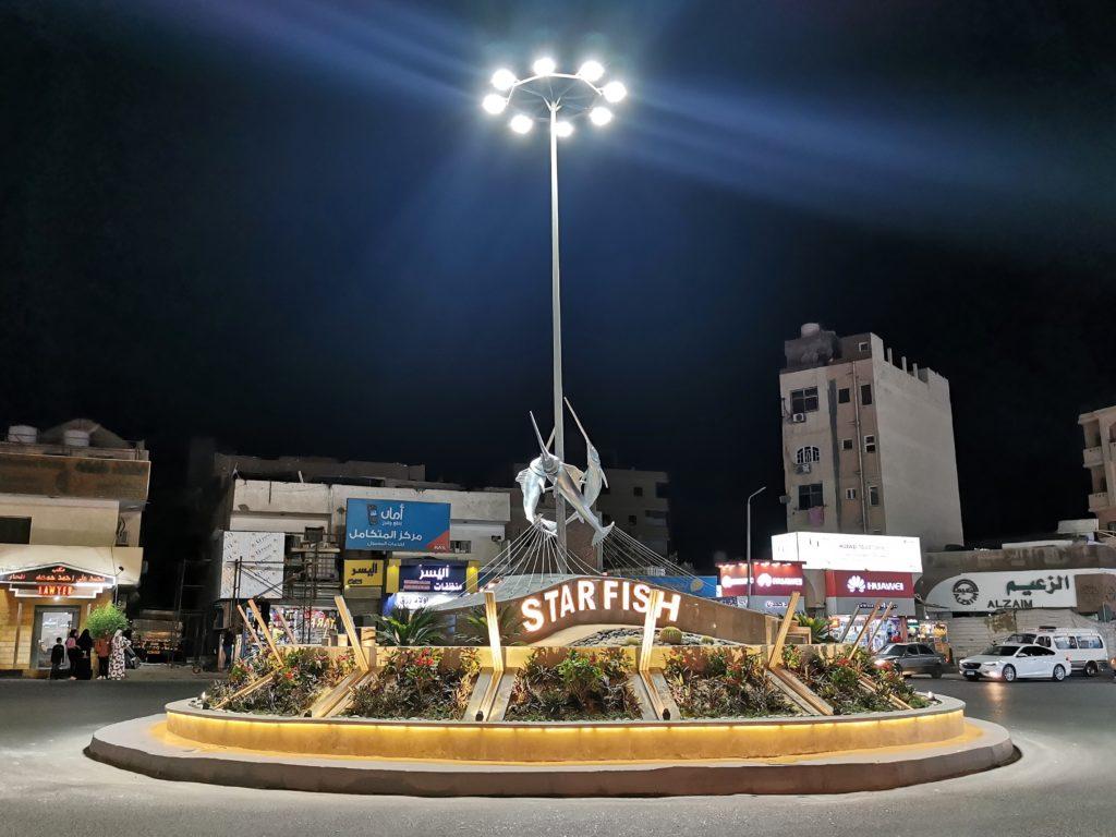 roundabout-sekalla-night